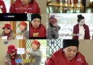 '마마도' 김수미, 자신만만하다 젓갈 이름 틀리는 '굴욕'