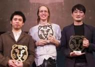 천우희 '한공주', 제43회 로테르담 국제영화제 타이거상 수상