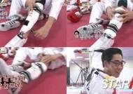 예체능 줄리엔강, 우월한 다리길이 '무릎보호대 길이가 모자라'