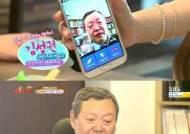"""'오마베' 김소현 아버지, 손자 주안에게 """"짜게 먹으면 키 안커"""""""