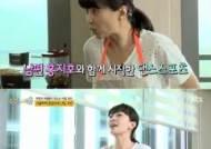'집밥의여왕' 이윤성, 다이어트 비법 공개 '현란한 자이브 스텝'