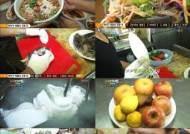 '생생정보통' 갑오징어 물회, 삶은 오징어-과일의 달콤함-냉면까지
