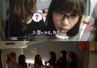 '쇼타임' 에이핑크, 일본 호텔에서의 일상공개..한밤의 댄스파티?