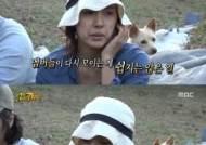 """'무한도전' 이효리, """"핑클 멤버들 2008년 콘서트 이후 못봐"""""""