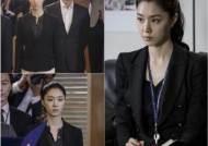 '펀치' 서지혜, 첫 촬영서 엘리트 검사로 완벽변신 '도도+시크'