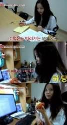 '택시' 윤소희, 카이스트 기숙사 공개..청초한 민낯으로 '사과 먹방'