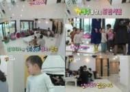 '슈퍼맨이 돌아왔다', 46주 동시간 코너 시청률 1위...정승연 판사 출연 효과?