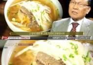 """수요미식회 평양냉면, 70년 전통 우래옥 """"평양냉면 입문코스 추천"""""""