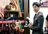 유준상, 대구 국제 뮤지컬 페스티벌 폐막식 진행 '올해의 스타상 수상'