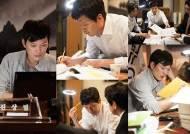 '어셈블리' 정재영, 국회의원 된 후 늦깎이 공부 한창..실제로도 열공?