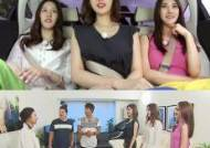 '택시' 박은지-박은실-박은홍, 국제 미인대회 휩쓴 '세 자매 전격 출연'