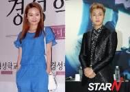 김슬기-윤두준 고3과 왕 변신..판타지로맨스 '퐁당퐁당 LOVE' 캐스팅