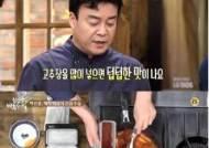 """집밥 백선생 떡볶이 텁텁한 맛 없애는 꿀팁은? 백종원 """"고춧가루를.."""""""