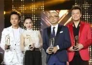 박진영, 올해 中 가장 영향력 있는 프로듀서 등극...'대륙도 반했다'