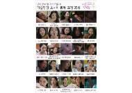 '서른이지만 열일곱입니다' 신혜선, 소녀미 뿜뿜 25종 표정 모음