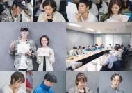 수목드라마 '죽어도 좋아', 동명의 웹툰 원작...대본 리딩 현장 공개!