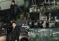 '나쁜형사' 최악의 연쇄살인마 김건우, 드디어 체포 임박?