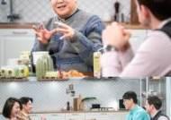 '대화의 희열2' 요식업계 백종원, 출발점은 '중고차 딜러'?