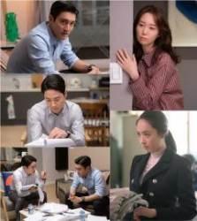 종영 D-1 '국민 여러분!', 대국민 사기극 엔딩 예측도