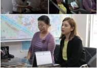 '아내의 맛' 트로트 퀸 송가인 서울 자취집 최초 공개