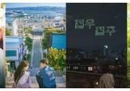 시청률, 화제성에 작품성까지 잡은 KBS 드라마
