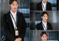 'VIP' 표예진, '김비서'의 신입비서에서 백화점 신입사원으로 전직