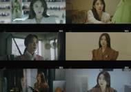 'VIP' 이청아, 극을 이끌어가는 탄탄한 연기 내공 '호평세례'