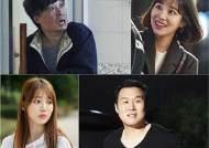 '싸이코패스 다이어리' 정해균-윤경호-한지은-유라, 초특급 특별 출연
