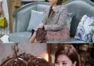 '우아한 모녀' 시청률 여왕 최명길, 반짝반짝 빛나는 주인공의 품격