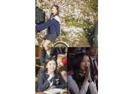 """'어쩌다 발견한 하루' 김지인 종영소감…""""새미 사랑해줘서 감사해요"""""""