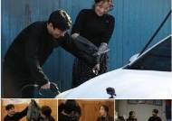 '연애의 맛 시즌3' 이재황, 세차하는 유다솜 바라보는 '꿀뚝뚝' 눈빛