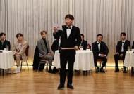 '다함께 차차차' 최종회, 모두 놀라게 한 '축하 무대 공개'