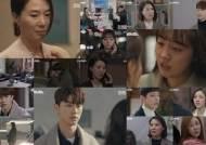 '두 번은 없다' 구성호텔의 몰락 시작→박세완X곽동연의 로맨스 엔딩은?