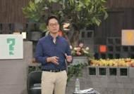 '차이나는 클라스' 원전 VS 탈원전, 팽팽한 갈등…차클 5분 토론 공개