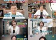 '트롯 전국체전', 남진-김수희-고두심 등 감독 티저만으로 대체불가 존재감