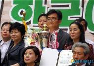 세계한국어 웅변대회` 대통령상 진안 국승호씨