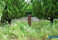 산청군 방치된 지역 문화재급 유물 보존 절실