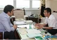 서울 서초구의회 의원, 울산북구의회 벤치마킹