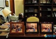 김대중 전 대통령의 아내 이희호 여사 집무실