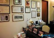 故 김대중 전 대통령의 아내 이희호 여사의 집무실