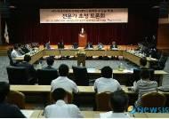 """JDC 개발, 공공부문 재원 확보·민간 투자유치 촉진 필요"""