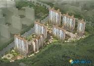 부영, 천안청수에 임대아파트 449가구 공급