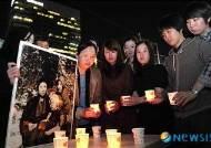촛불 모은 통영시민들