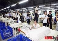 `백문이불여일견`…동명대, 베트남 해외산업체 탐방