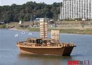 영산강 내륙 뱃길 34년만에 열리다…왕건호 첫 운항