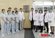 칠곡경북대학교병원, 유럽종양학회(ESMO) 아시아 파트너 센터 지정