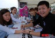 경북과학대학, 칠곡 인문학축제서 다양한 봉사활동