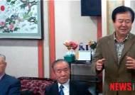 김칠환, 대전 은목회 초청 오찬간담회