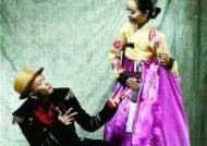 `비보이와 국악의 만남` 팝핀현준·박애리 광주서 공연