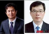 웅진에너지 이재균·웅진폴리실리콘 전윤수 대표 선임